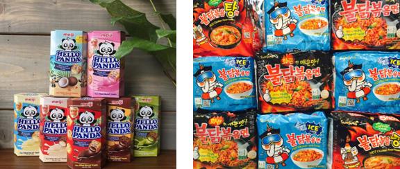 Oaka Vending Franchise products